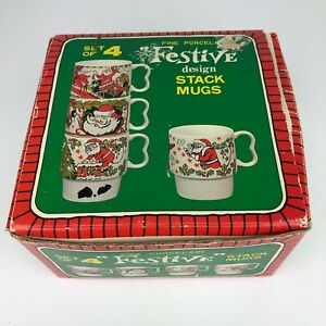 Vintage-Set-of-4-Fine-Porcelain-Holiday-Festive-Design-Stack-Mugs-Christmas