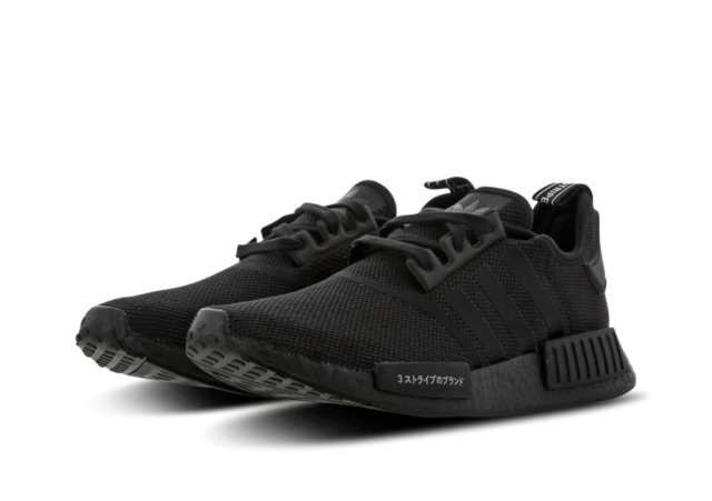 best sneakers 99d74 8f714 Adidas NMD R1 JP Japan Mens Primeknit Triple Black/White JPN Size 7.5-8.5  Shoes