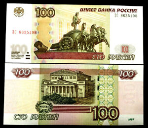 Russia 100 Rubles 1997 Ex-USSR Banknote World Paper Money UNC Currency Bill Note
