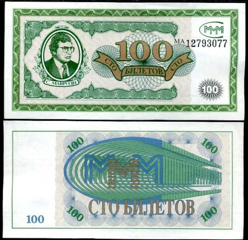 RUSSIA 100 RUBLE Coupon MMM Mavr Lithogr AUNC LOT 2 PCS
