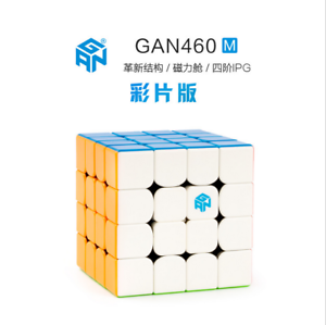 GAN 460M 4x4x4 Speed cube Magnetic puzzle cube magic cube color Stickerless