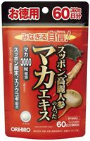 "JAPAN ORIHIRO MACA/SOFT-SHELLED TURTLE""SUPPON""/GINSENG BEAUTY&HEALTH SUPPLEMENT"