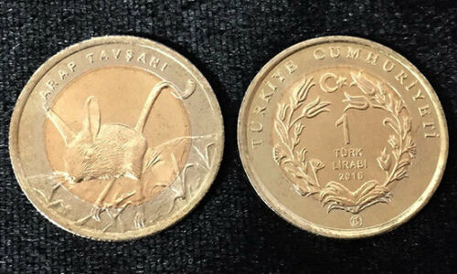 "TURKEY 1 LIRA 2015 /""JERBOA/"" BI-METALLIC COIN UNC"