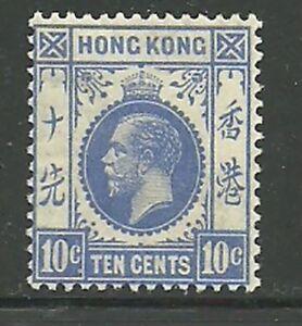 Album-Treasures-Hong-Kong-Scott-137-10c-George-V-Mint-Lightly-Hinged