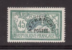 FRANCE-MINT-NH-YVERT-44-PRECANCEL-R
