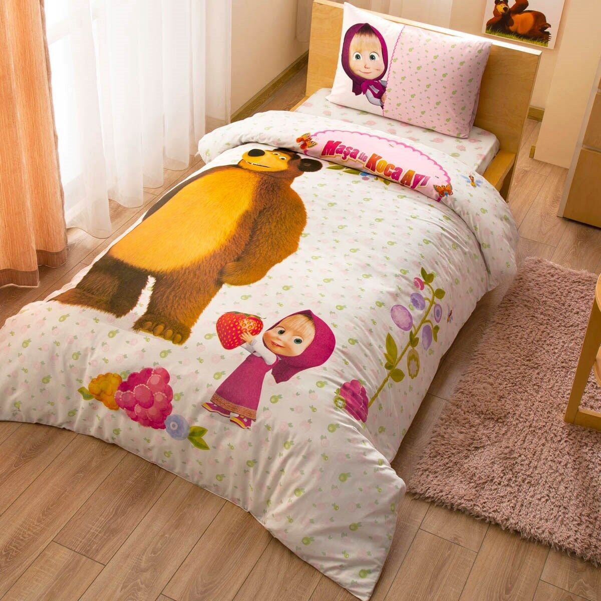 MASHA AND BEAR SINGLE   TWIN SIZE 100% COTTON KID BEDDING DUVET QUILT COVER SET