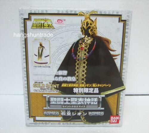 Bandai Saint Seiya Cloth Myth Gold Campaign Grand Pope Sion Limited Version