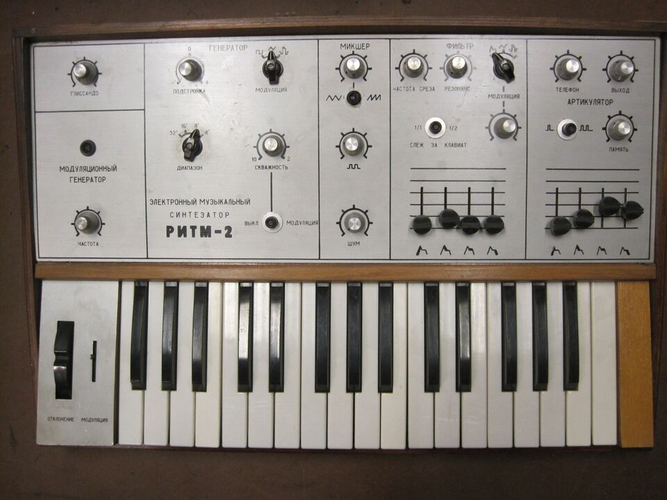 Synth, USSR PNTM-2
