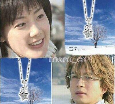 Korean Drama TV Winter Sonata Polaris Necklace Lovely!
