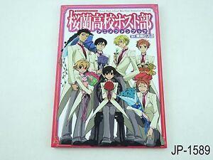 Ouran-High-School-Host-Club-Fanbook-Japanese-Artbook-Japan-Book-US-Seller