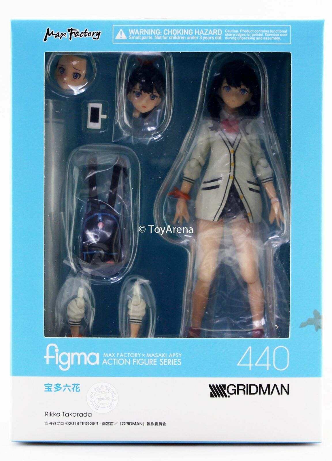 Figma  440 Rikka Takarada SSSS.Gridman Action Figure USA Seller In Stock