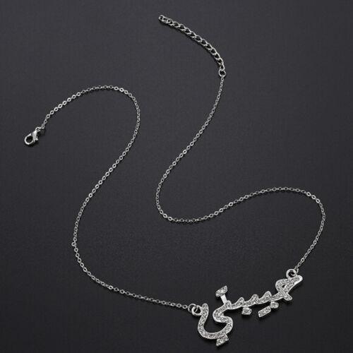 Collar de moda de nombre árabe Collar Colgante Plata Cristal Personalizada