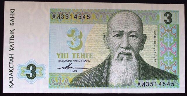 1993 Kazakhstan 3 Three Tenge Banknote P 8 #3514545