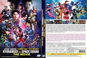 Estatuillas-Sentai-kyuranger-vs-escuadron-de-espacio-pelicula-region-Todo-Nuevo-Sellado