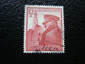 Germany-Stamp-Yvert-Tellier-N-634-Cancelled-A47