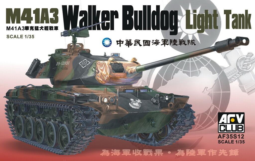 Afv club m41a3 walker bulldog light tank