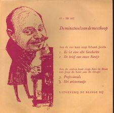 """EDUARD JACOBS/ALEX DE HAAS - Minstreel van de Mesthoop (1958 VINYL 7"""" EP)"""