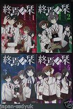 Kyosogiga JAPAN manga Kyouso Giga 1~2 Complete Set