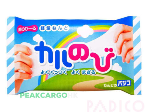 Soft Extremely Lightweight Modeling WHITE STRETCH CLAY Air-Dried 115g Karunobi
