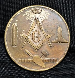 Brass-Made-A-Mason-Medal-unissued