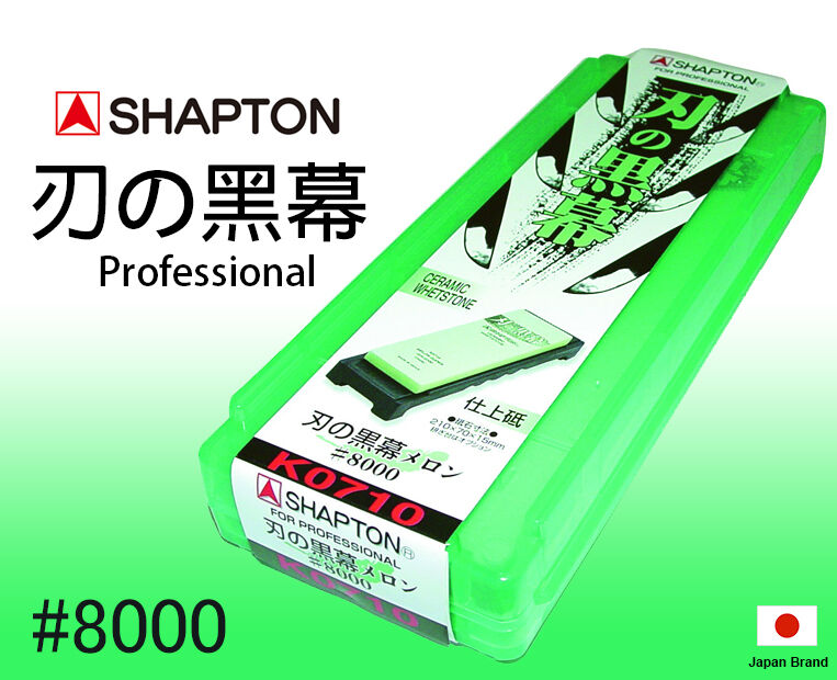 Shapton kuromaku japonais professionnel ceramic Whetstone 8000 Grit étui