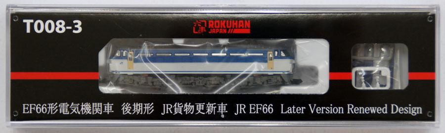 Rokuhan T008-3 Z Escala Eléctrico Locomotora Jr Ef66 más Tarde Versión rossouctora