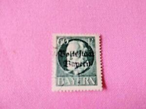 STAMPS - TIMBRE - POSTZEGELS - DUITSLAND /  (BAYERN) 1919  NR. 126 II A (D1)