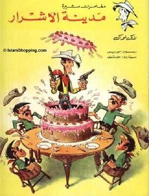 Arabic Comic Lucky Luke STAGECOACH لاكي لوك طريق الأهوال