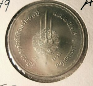 1982-Tailandia-5-Baht-Bu-UNC-Gran-Exotica-Moneda-Tailandes-Bin-Z149