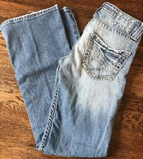 WOMENS BIG STAR SWEET ULTRA LOW RISE FLARE JEANS 25 R