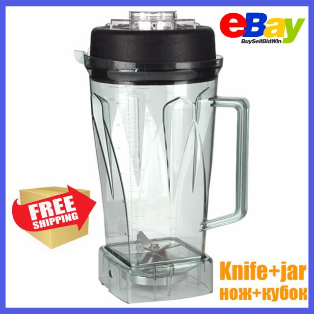 Blender Spare Parts Jar Jug Pitcher Container Cup Tamper For Vitamix 60oz 2l For Sale Online Ebay