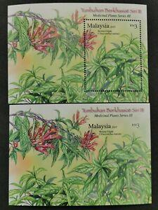 Malaysia-2015-medicinal-plants-series-III-tumbuhan-berkhasiat-pair-MS-MNH