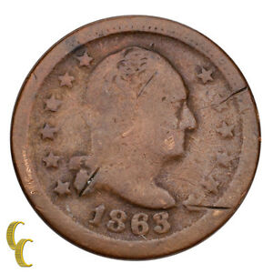 1863 Civil War Token Wilson's Medal (AG) About Good Condition