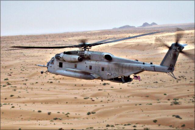 Poster, Many Sizes; Ch-53E Super Stallion Helicopter S Of Kandahar, Afghanistan