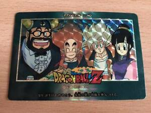 Carte-Dragon-Ball-Z-DBZ-PP-Card-Part-21-929-Prisme-Version-Soft-AMADA-1993