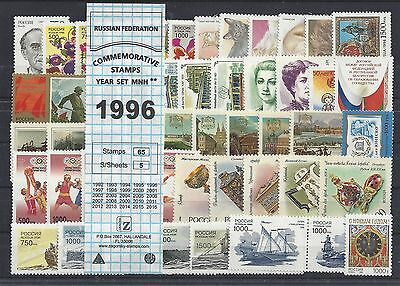 RUSSIA 1996 COMMEMORATIVE YEAR SET MNH (see two scans)