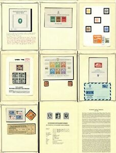 AUSTRIA-Hungary-Specialized-Souvenir-Sheets-Cover-Stamps-Postage-Collection