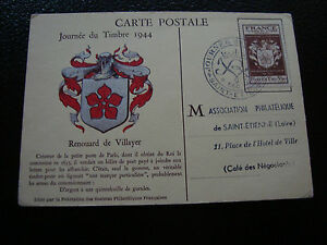 FRANCE-carte-1er-jour-9-12-1944-journee-du-timbre-cy22-french-Z
