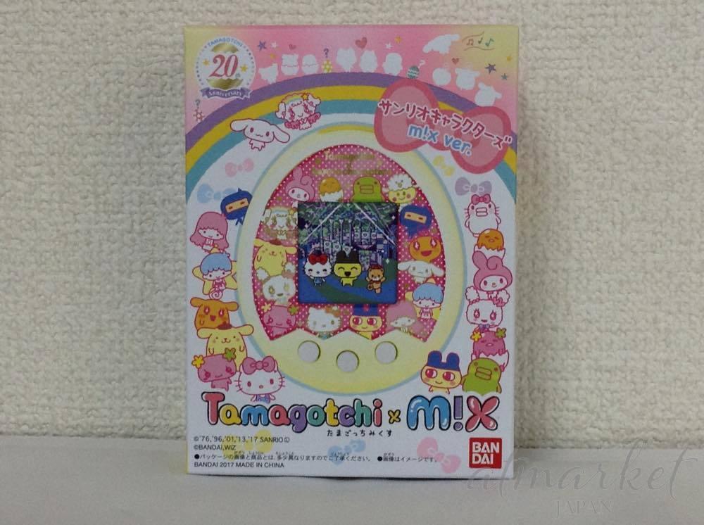 Tamagorki ¡Tamagorki El papel de la trilla ¡El ¡El ¡El papel de la trilla Versión X.Japón c2e