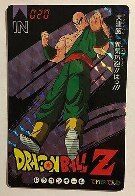 Dragon Ball Z Card Banpresto Terebi Denwa 20 Il Massimo Della Convenienza