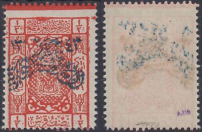 Sc#13 sr3235 Reine WeißE Schlussverkauf 1925 Saudi Arabia Nejd */mlh Mi.5b Sg#199 Aufdruck Blau