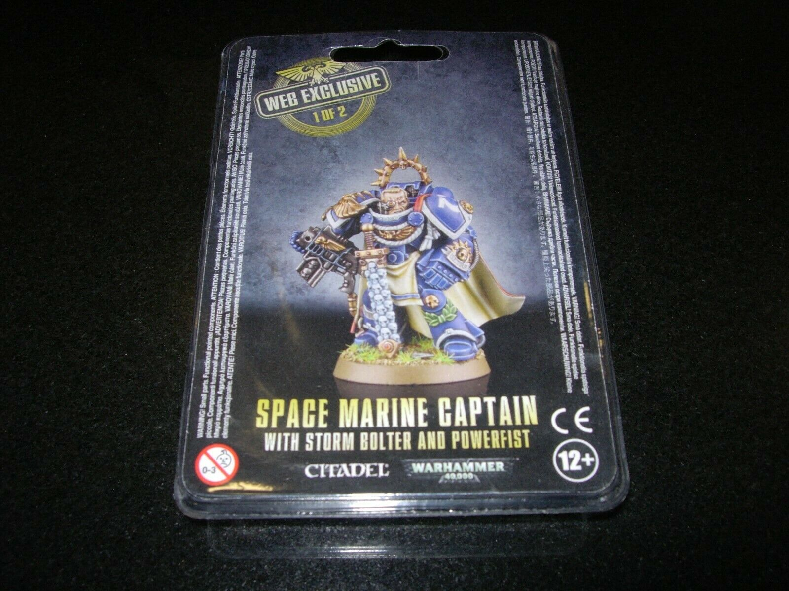 40k Adeptus Astartes Space Marine Captain (Web Exclusive Limited Edition 1 of 2)