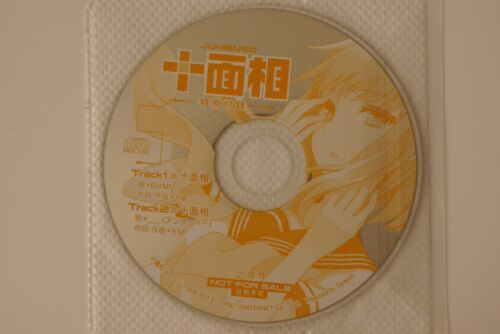 Jumenso W//CD JAPAN Vocaloid Gumi novel