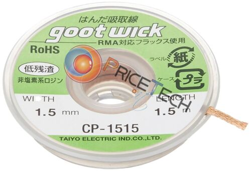 GOOT WICK 1,5mm TRECCIA DISSALDANTE ASSORBI STAGNO TRECCIOLA ASSORBENTE 1,5mt