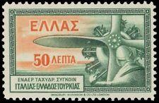 "GREECE C8 (Mi355) - Symbols of Flight ""Propeller and Pilot"" (pa11601)"