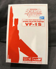 Macross Yellow Submarine VF-1S Strike Valkyrie Resin LTD kit 1/72 NEW Robotech
