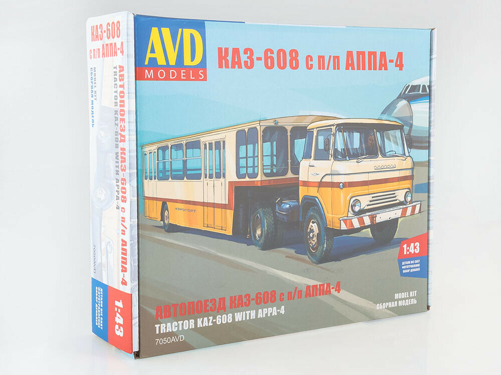 KAZ-608 with APPA-4 USSR Passanger Airoport Carrirer  1 43 AVD Models 7050AVD