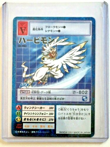 Digimon HARPYMON Bo-463 Japanese LEVEL IV ©2001 BANDAI Rare NEAR MINT Card