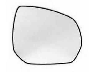 Spiegelglas für PEUGEOT 207 2006-2015 rechts sphärisch beifahrerseite
