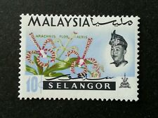 Malaysia Definitive Orchids 1965 Flower 10c(stamp MNH *Error *Black Color Shift